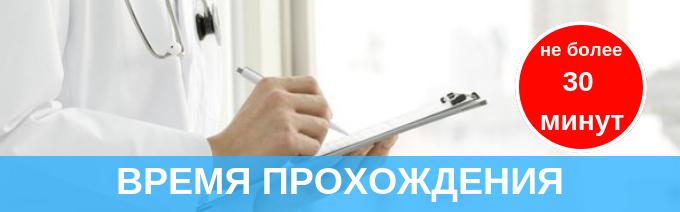 Справки в бассейн Звенигород доставка дешево